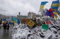 Московський суд визнав Революцію гідності держпереворотом