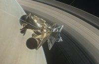 """Космический зонд """"Кассини"""" завершил существование, войдя в атмосферу Сатурна"""