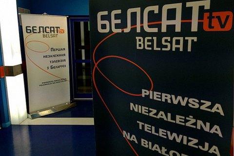 У Білорусі інформаційні ресурси БЕЛСАТ оголосили екстремістськими