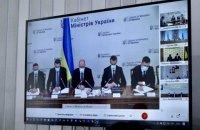 """Держкомісія вирішила перевести Україну в """"жовту"""" зону з 23 вересня"""