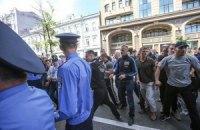 """""""Батькивщина"""" возмутилась безнаказанностью милиционеров за события 18 мая"""