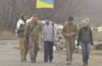 Из плена освободили четырех украинских военных