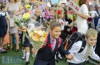Міносвіти нарахувало 720 тисяч першокласників і першокурсників цього року