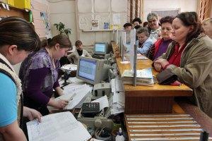 У Криму заморозили грошові перекази в українські міста