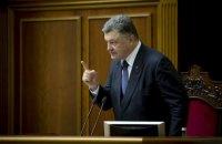 """Порошенко підтримав """"блукаючий танк"""" у боротьбі з контрабандою"""