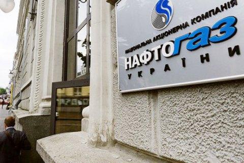 """""""Нафтогаз"""" відмовився оплачувати рахунок """"Газпрому"""" за некуплений газ"""