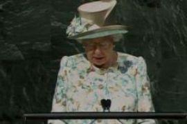 Елизавета II побывает на месте терактов 911