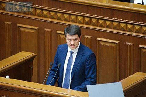Світовий банк оприлюднив новий прогноз економіки України на 2020 рік