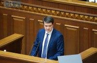 """""""Найгіршу точку падіння економіки ми ще не пройшли"""", - Разумков"""