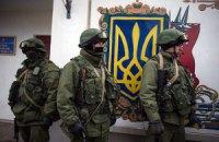"""""""У Кремлі до захоплення Криму були готові задовго до нинішніх подій"""""""