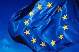 Інтернет-бізнеси можуть переїжджати до Європи без витрат