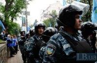 Міліція заперечує застосування сльозогінного газу