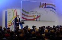 В Вильнюсе начался саммит Восточного партнерства ЕС