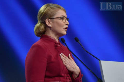 Тимошенко хоче за п'ять років досягти енергетичної незалежності України