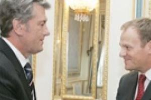 Ющенко обсудил с Туском энергетические вопросы