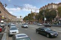 На День независимости центр Киева перекроют (Список улиц)
