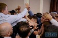 В Киевсовете вторая драка за сегодня