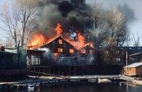 У Гідропарку в Києві згорів відпочинковий комплекс