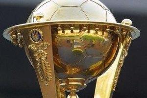 Гецко проведет жеребьевку Кубка Украины