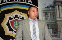 Прокуратура завершила следствие по делу экс-начальника одесской милиции