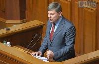 МИД должен обнародовать документы о визите Зеленского в Оман – Герасимов