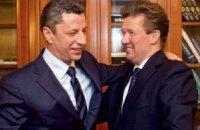 Бойко и Миллер отложили переговоры по газу до января