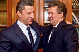 Бойко и Миллер поговорили о перспективах добычи газа в Украине