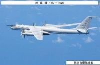 Японія підняла в повітря 4 винищувачі через авіацію Росії на кордоні