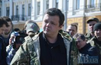 """""""Частную армию"""" Семенченко сдал один из ее членов"""
