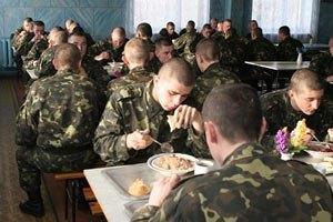 Питание армии в 2013 году обойдется в 424 млн грн