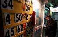 НБУ решил ужесточить требования к деятельности валютных обменников
