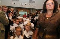Директоров школ освободили от заполнения электронных деклараций