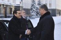 Греция поддерживает Украину в вопросе евроинтеграции, - Порошенко