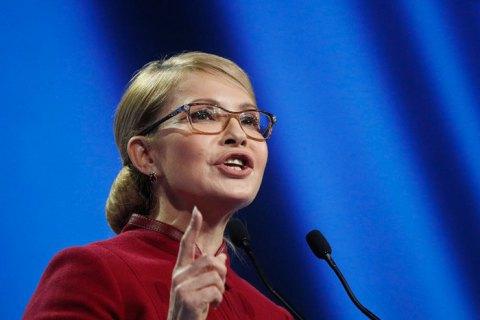 """Тимошенко сообщила, что """"Батькивщина"""" начала подготовку ко всеукраинскому референдуму о продаже земли"""