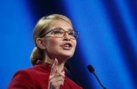 """Тимошенко повідомила, що """"Батьківщина"""" розпочала підготовку до всеукраїнського референдуму про продаж землі"""