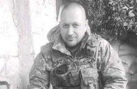 Снайпер застрелил украинского военного на Донбассе