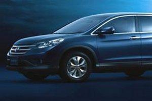 Honda официально показала новый кроссовер CR-V