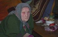 Украинская претендентка на звание старейшей жительницы Земли умерла