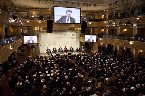 В Мюнхене сегодня стартует конференция по безопасности
