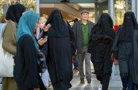 У Нідерландах заборонили носити паранджу в громадських місцях