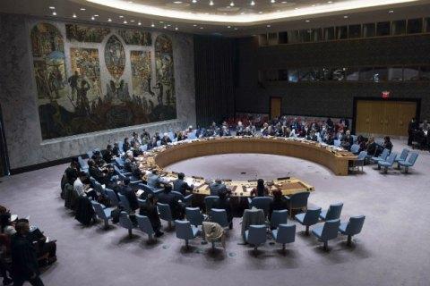 РФ  заблокировала объявление  СБООН, осуждающее запуск ракеты вКНДР