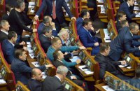 Рада рассмотрит госбюджет-2018 и проекты кодекса о выборах на следующей неделе