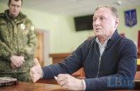 Ефремову продлили срок ареста до 7 октября