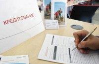 Объем кредитов в Украине значительно превышает объем депозитов