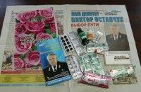 У Харківській області виборців вирішили підкупити таблетками від діареї