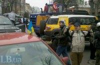 Активиста Евромайдана оставили под арестом