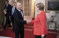 """General-Anzeiger: Меркель уперше після анексії Криму може приїхати на """"Петербурзький діалог"""" з Путіним"""