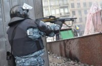 """МВС врегулювало діяльність спецпідрозділу """"Беркут"""""""