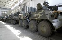 Арестован директор Киевского бронетанкового завода (обновлено)