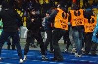 Суркис: взыщем штраф с фанов, которые устроили потасовку на арене
